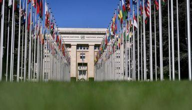 SWITZERLAND-UN-INTERNATIONAL-BUILDING