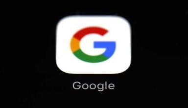 Germany Google